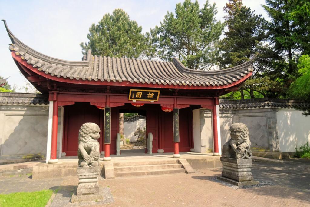 Chinese tuin De Hortus Groningen