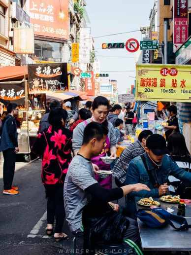 © Emily Lush 2018 | Things to do in Keelung