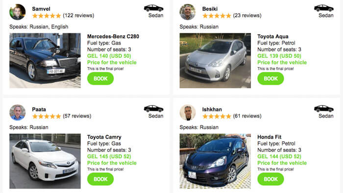 My review of GoTrip Georgia – the easiest online service for hiring a car and private driver in Georgia.