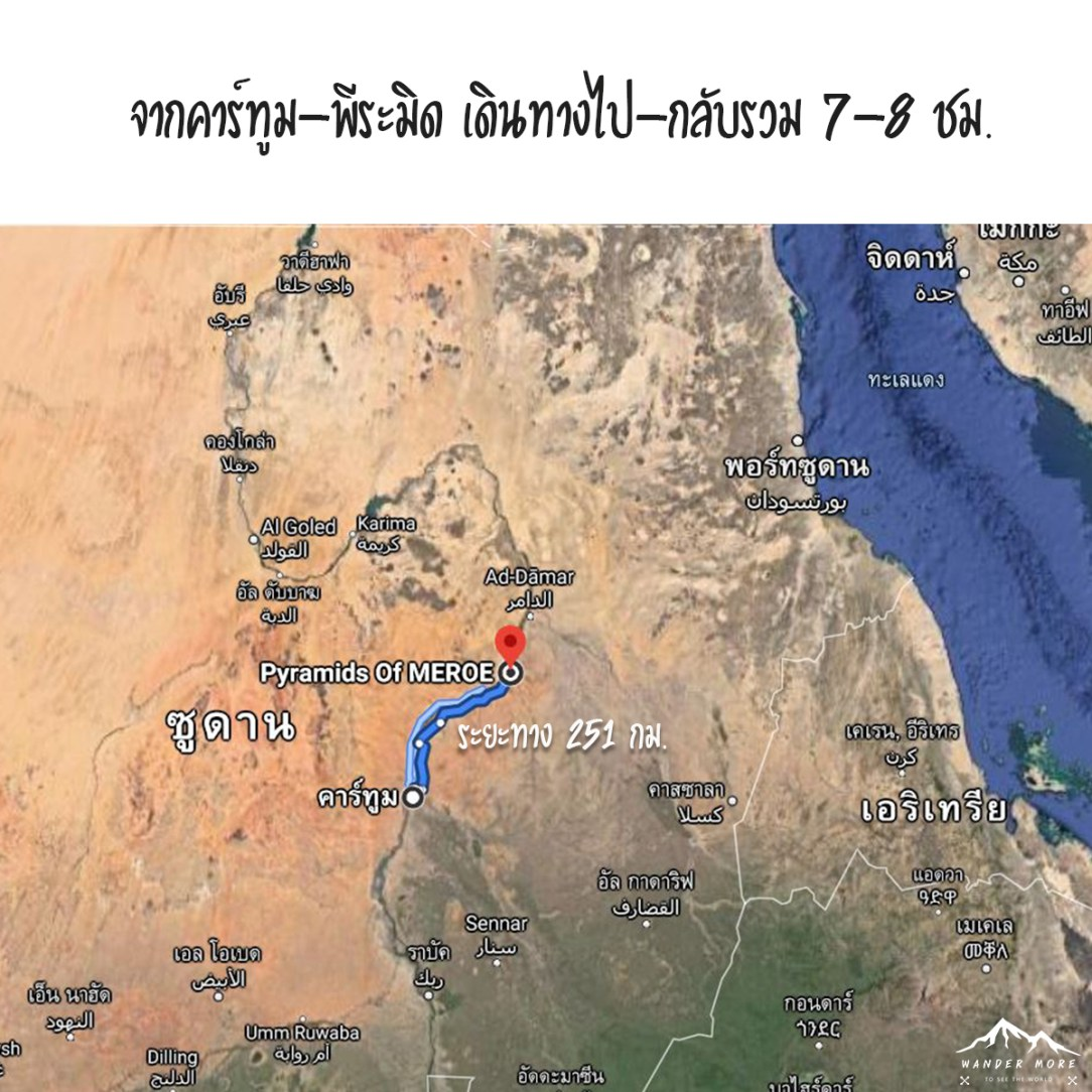 sudan-map-to-pyramid-meroe-from-khartoum