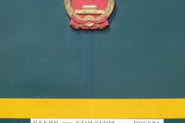 Fahrplan der Transmongolischen Eisenbahn