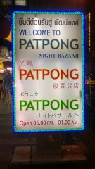 One of Bangkok's notorious red light areas is centred around the Pat Pong nightmarket..hustlers outside the bars offer 'menus' to all passers by featuring..err..ping pong balls, bananas, bottle tops and eels..