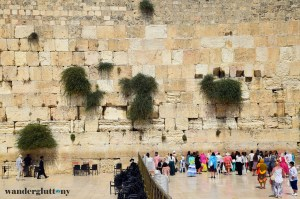 The Western Wall -- Jerusalem