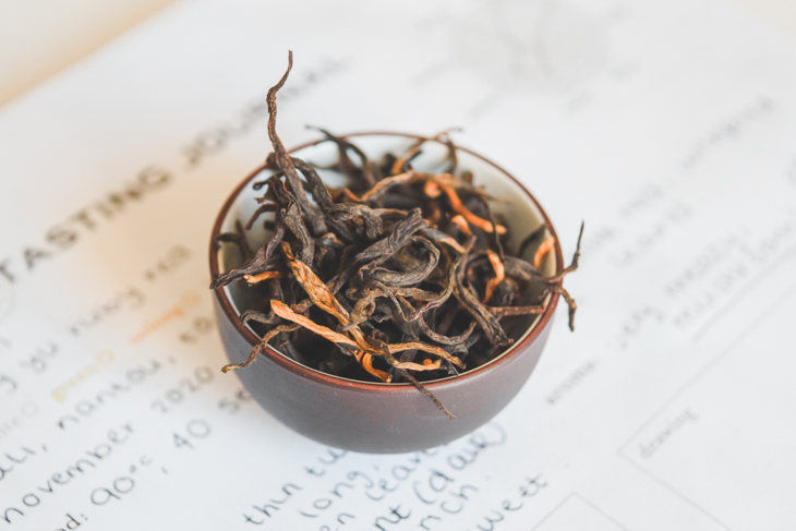 hong yu ruby red tea