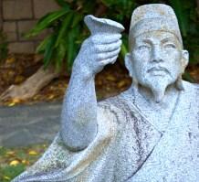 fukushen garden statue