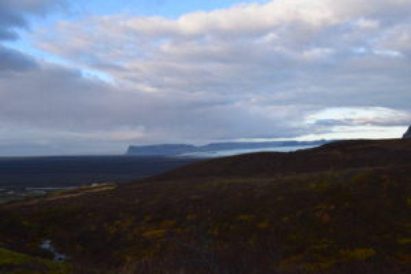 Skaftafell National Park South Coast