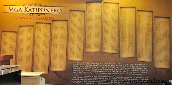 One of the panels with the names of katipuneros who sacrificed their lives for Philippines' freedom