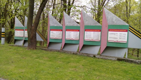 By the side of the road, I believe this was a tribute to the Soviet troops who fell in the course of taking the city.