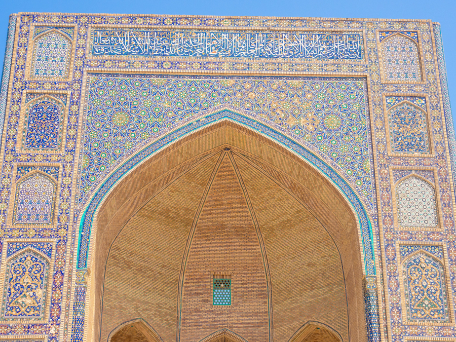 Kalon Square Bukhara Uzbekistan photography