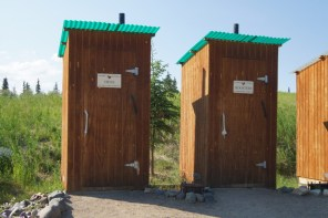 Outhouses in Chicken