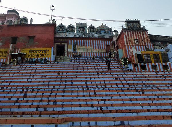 Kedar Ghat (Varanasi)