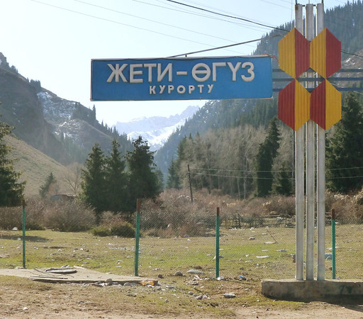 Jeti Oguz Sign