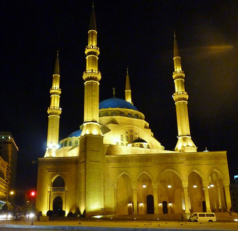 Followed By A Secret Agent - Mosque, Beirut, Lebanon