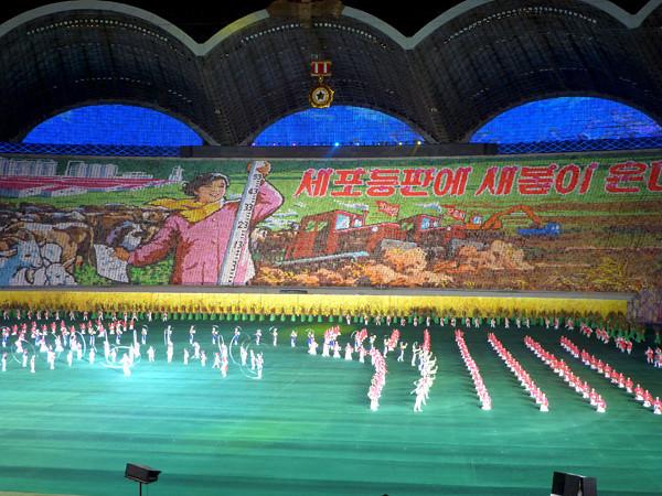 Mass Games, North Korea 4