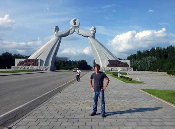 Entrance to Pyongyang
