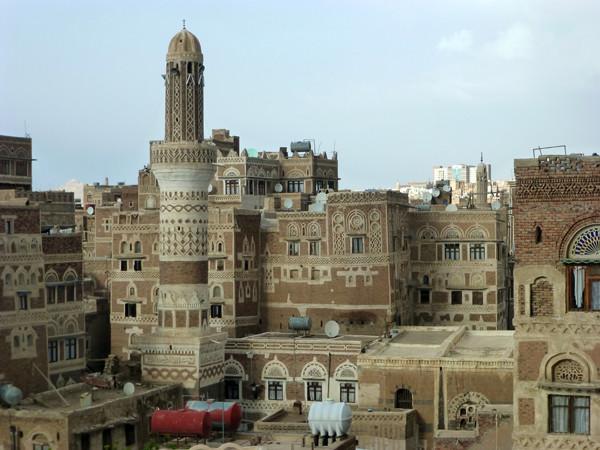 Sanaa, Yemen