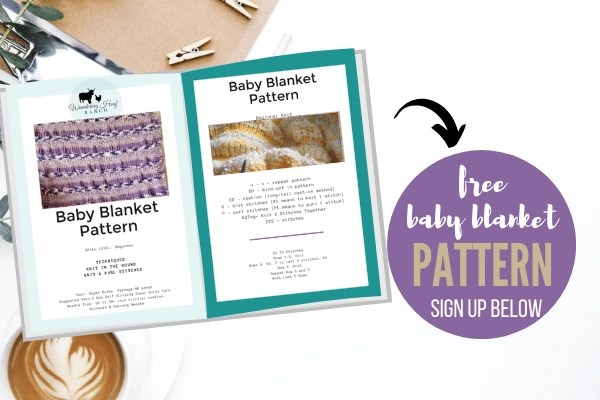 baby blanket pattern sign up below