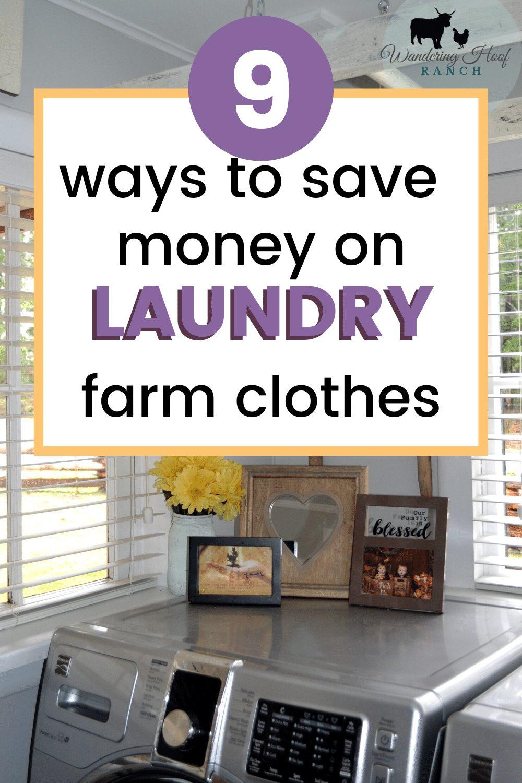 9 ways to save money on laundry