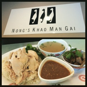 The chicken and rice at Nong's