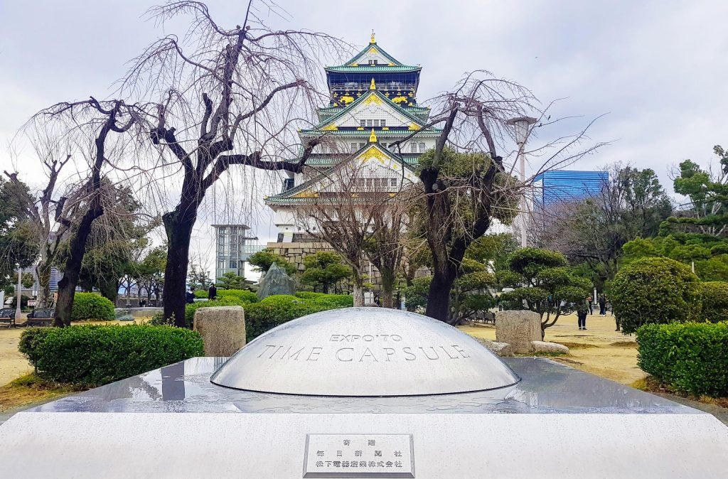 WanderingWally_Osaka-Castle_Time-Capsule