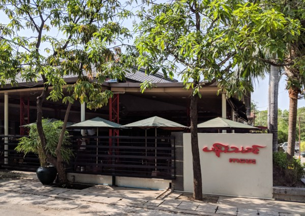 Best Tea Rooms in Mandalay: Pan Tha Khin