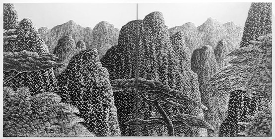 Grand Mountain and Tree Tops By: Saekom Chansrinual
