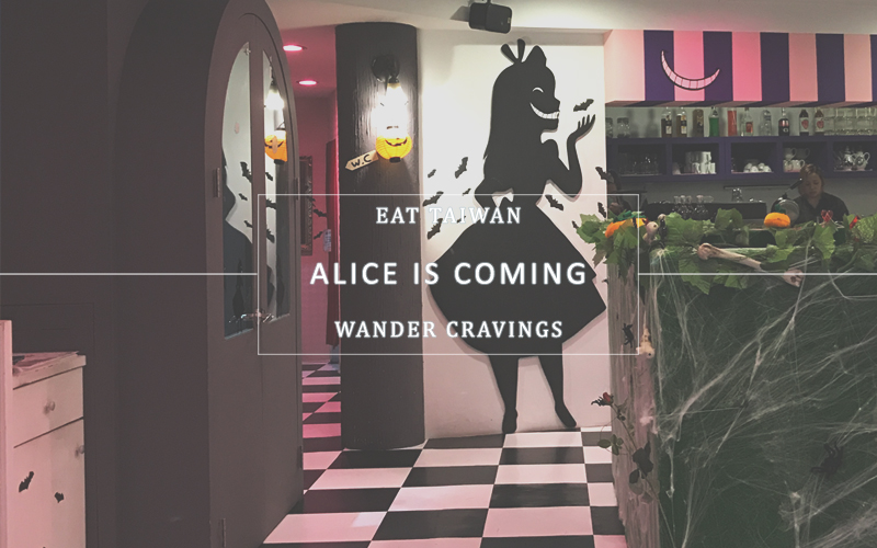 Alice is Coming