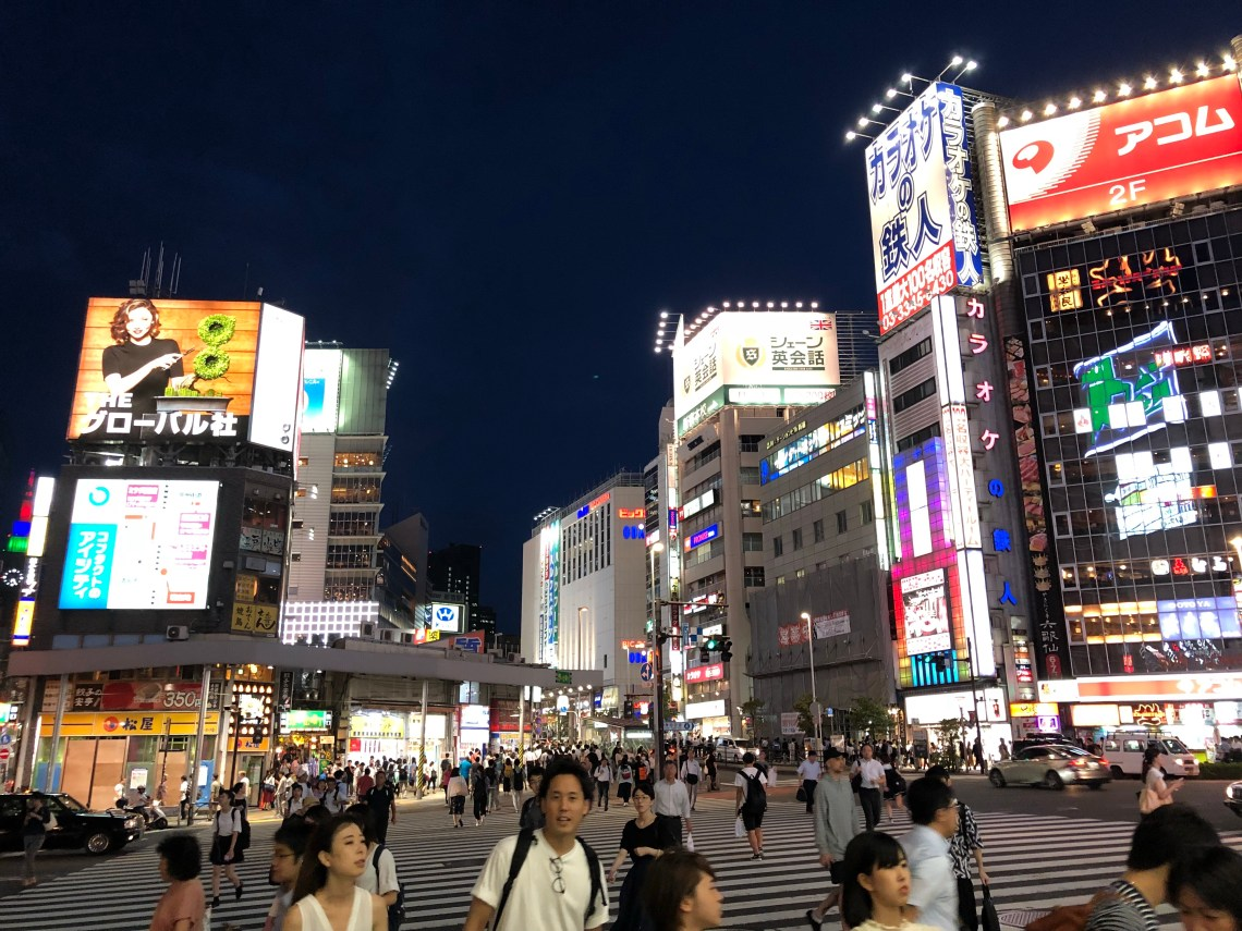 Japan - Shinjuku Crossing
