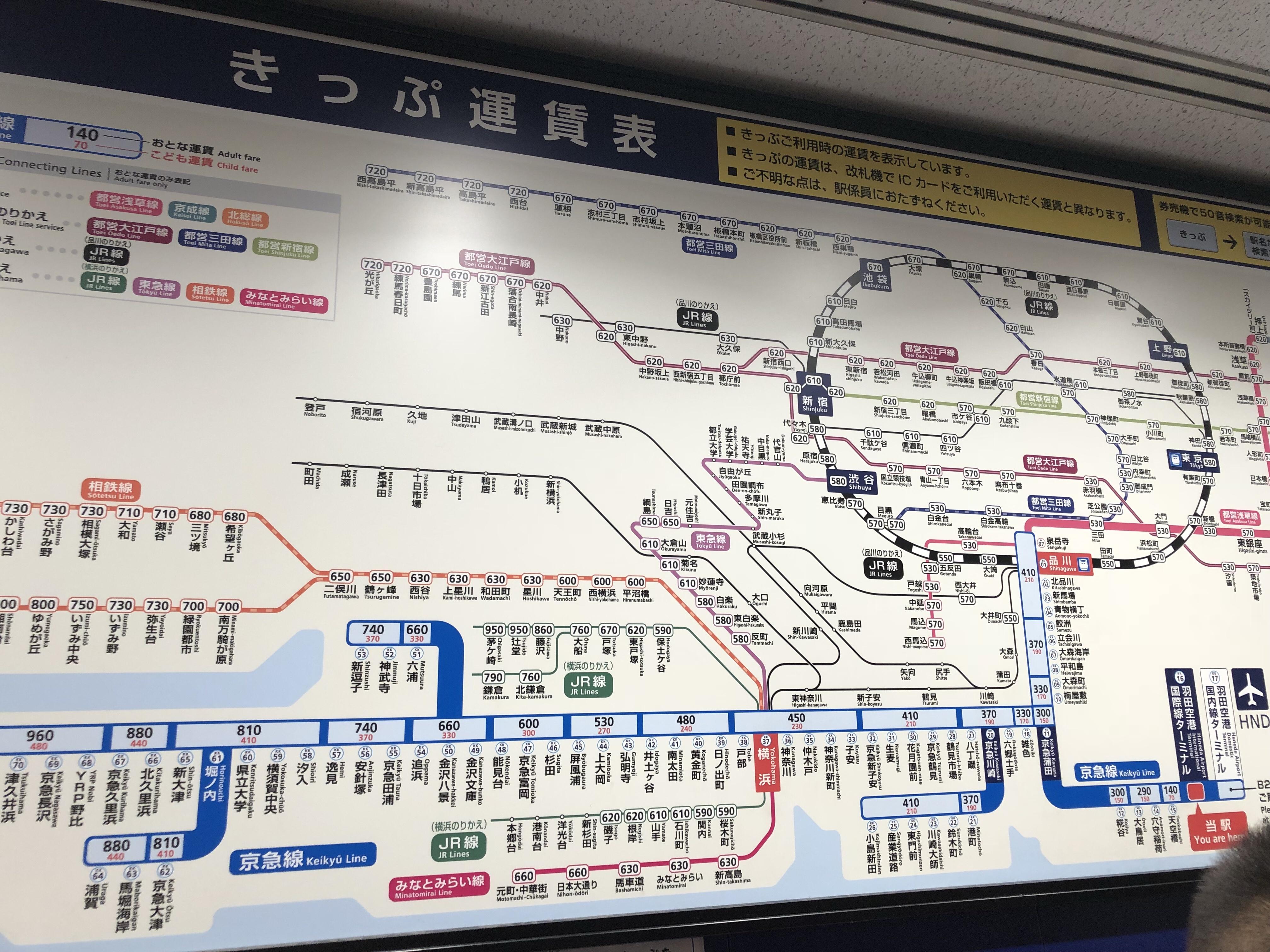 Japan - Tokyo Metro Map
