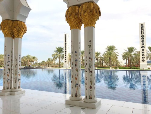 Sheikh Zayed Grand Mosque Abu Dhabi Reflection Pool