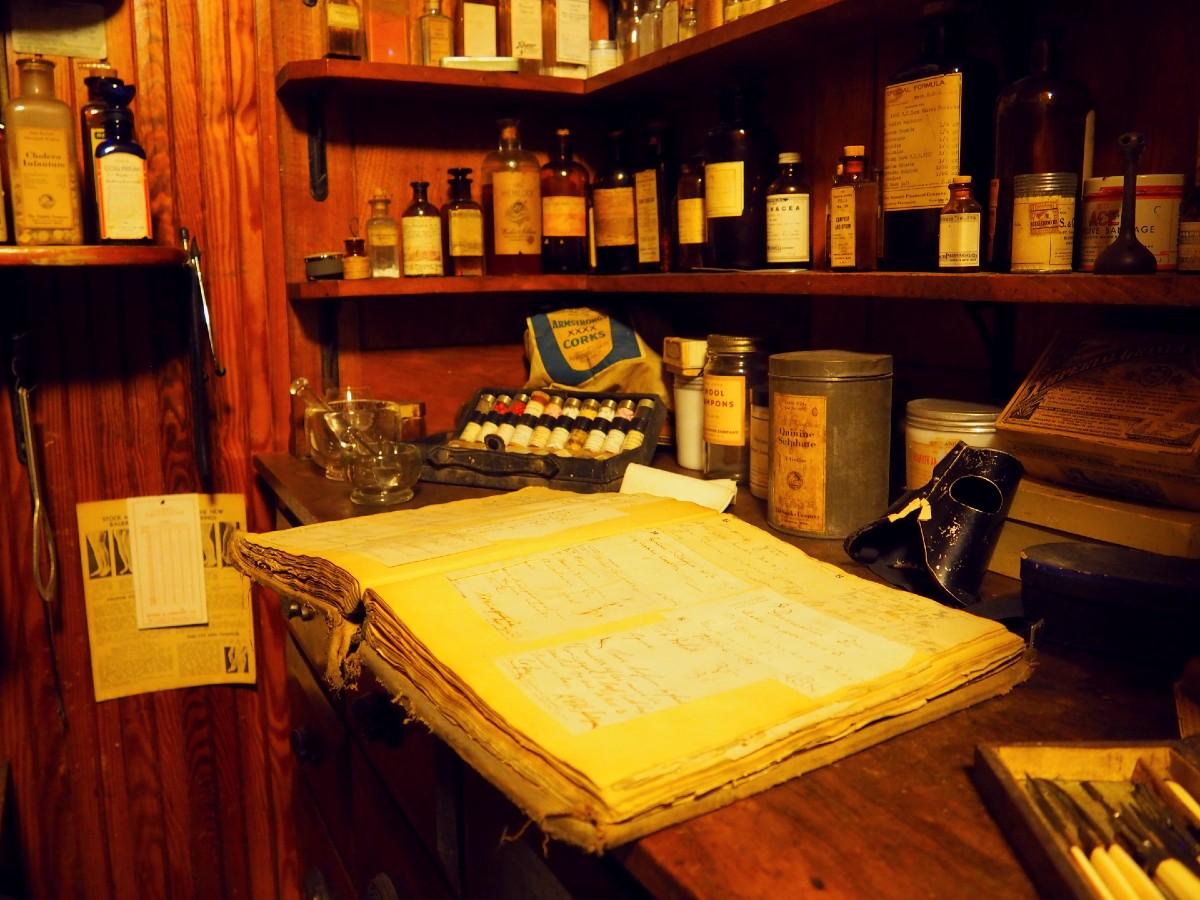 Dr Best House Pharmacy