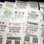 奇数月25日★台湾レシート宝くじの当選発表★