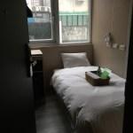 【台湾・台北】鉑泊客 POSHPACKER HOTEL(ポッシュパッカーホテル)