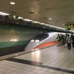 【2017秋の台湾1】初の台湾新幹線で台中へ