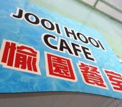 Jooi Hooi