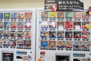 Vending-Machine-Japan
