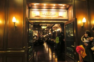 Teddy Roosevelt Lounge