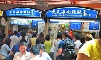 Tian Tian Hainamese Chicken Rice