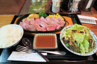 Flat Iron Steak-Otsuka