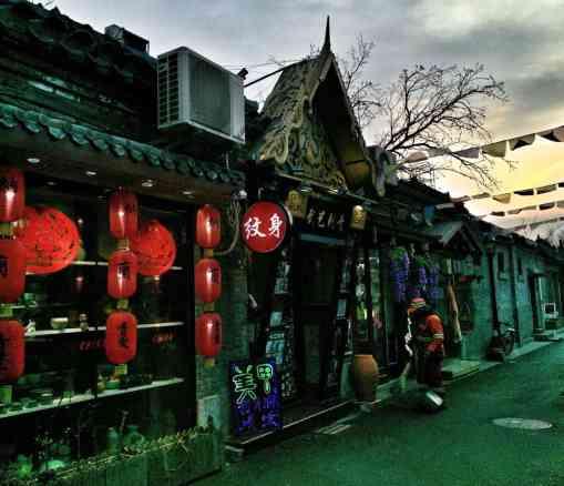 Hutong in South Luogu Lane, visiting Beijing, China