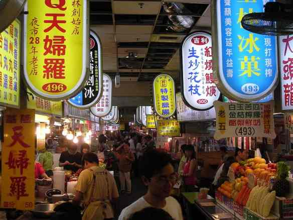 Taiwanese Night Markets