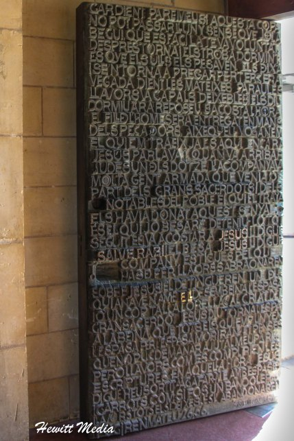 This door was really cool