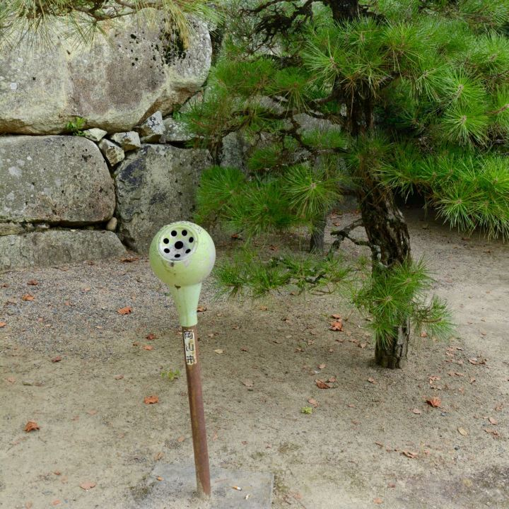 Okayama castle ground retro ash tray