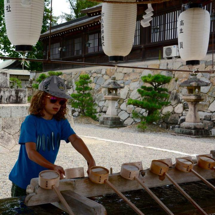 kibi plain cycle ride Kibuhitso shrine