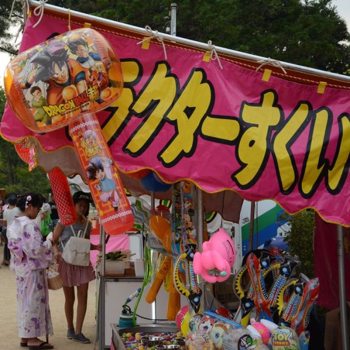 Kibi plain Kibitsuhiko Shrine festival stall