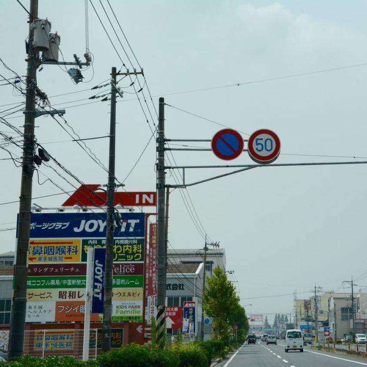 Kurashiki japan road