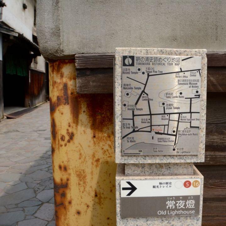 Tomonoura japan port historical tour map