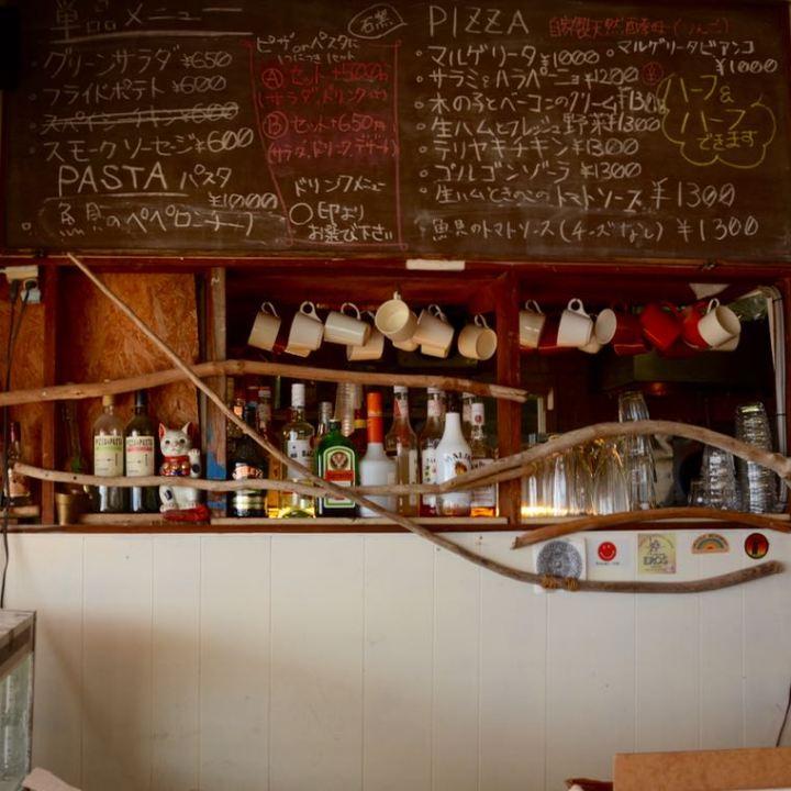 restaurant kitchen natty tomonoura menu