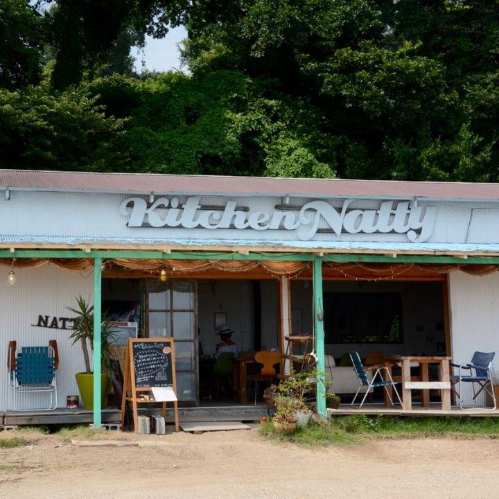 Kitchen natty restaurant tomonoura