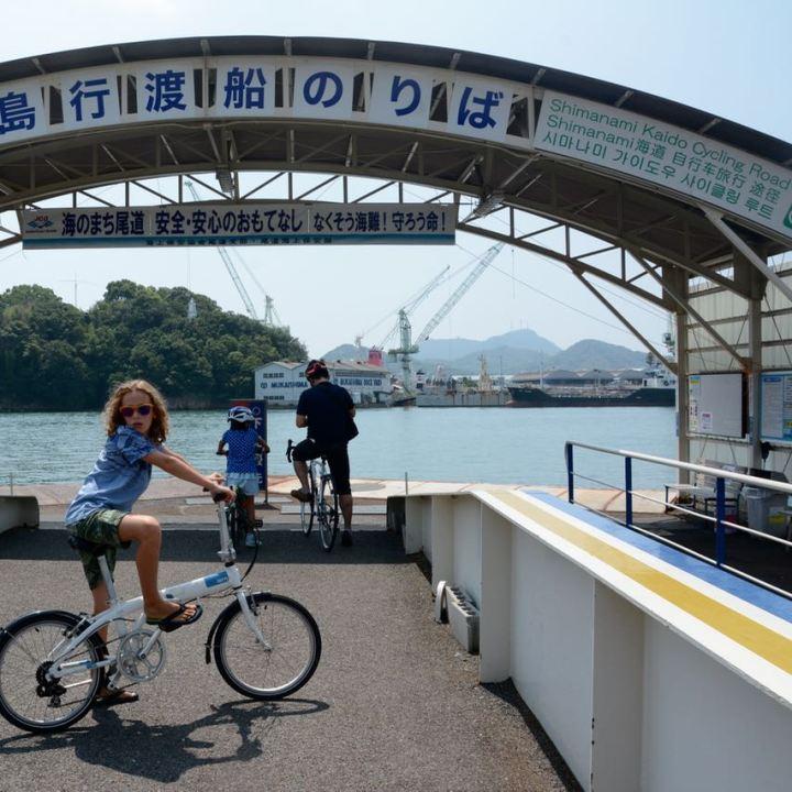 onomichi japan ferry dock shimanai kaido mukoujima